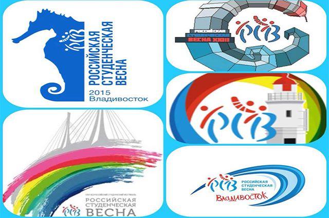 В финал конкурса вышли пять логотипов.