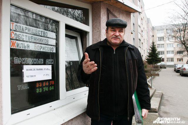 Председатель правления ТСЖ «Борисово» Николай Михалишин был одним из тех, кто активно задавал вопросы.