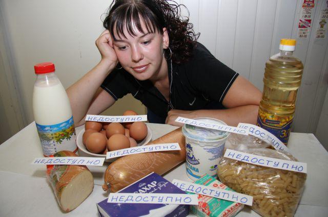 Неудержимый рост цен стал огромной проблемой для многих ярославцев.