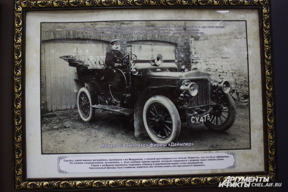 На стенах музея висят специальные таблички со справочным материалом про автомобили, которые не представлены на экспозиции, но выпускались в разных странах в начале XX века.