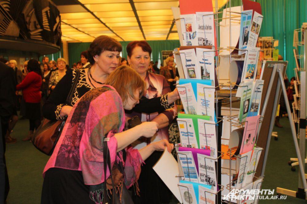 В брошюрах, представленных разными заведениями культуры, можно было ознакомится с итогами выполненной работы