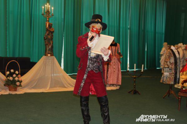 До начала официального награждения для гостей была организована интерактивная театральная площадка