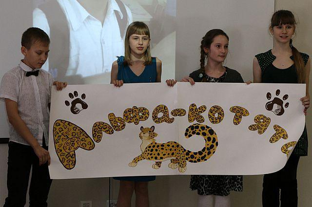 Выступление юных защитников природы.