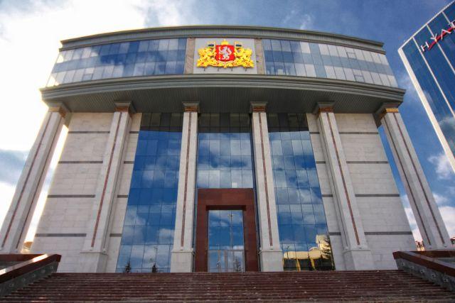 В Свердловской области отменяют выборы мэров