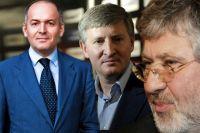 Украинские миллиардеры