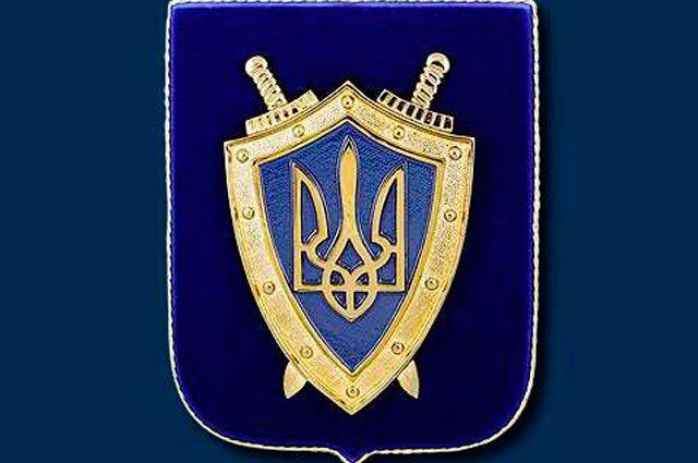Прокуратура в Киеве