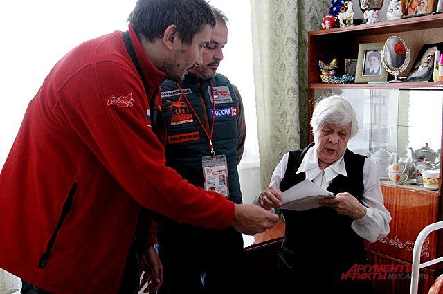 Письмо доставлено. Как сибирские пенсионеры обрели внуков по переписке