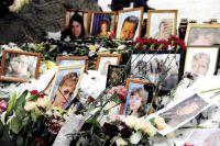 Страшный пожар в декабре 2009 г. унес жизни 156 человек. Их родные до сих пор не получили в полном объеме положенные компенсации.