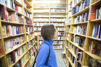 Книгоиздание должно быть делом государственным