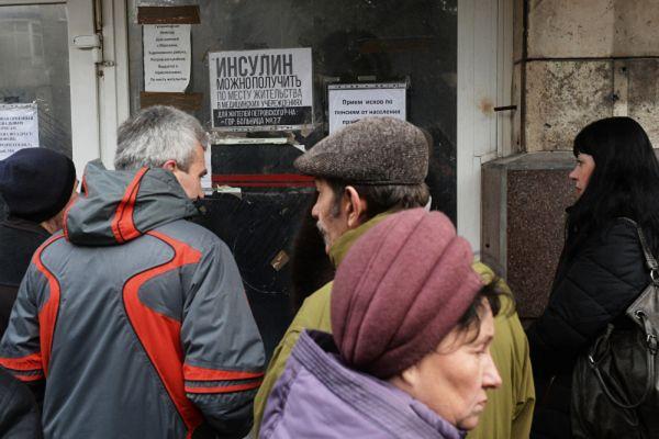 Местные жители у входа в отдел распределения помощи в Донецке.