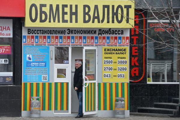 Местный житель у пункта обмена валюты в Донецке.