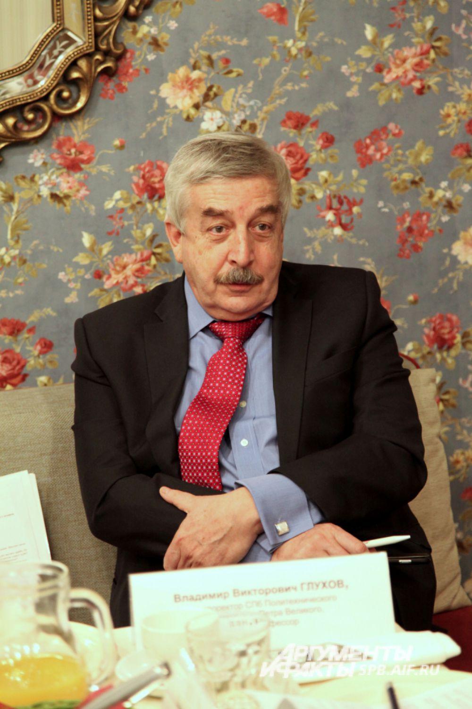 Владимир Викторович Глухов, 1-й Проректор (СПб Политехнический университет Петра Великого), д.э.н., профессор