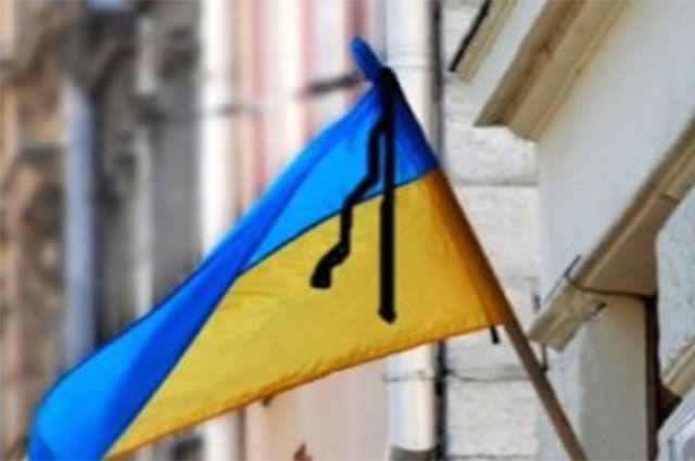 Траурный флаг
