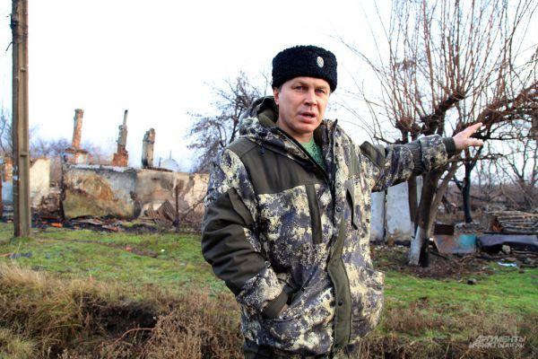 Евгений Ищенко, комендант города Первомайска. Убит 23 января.