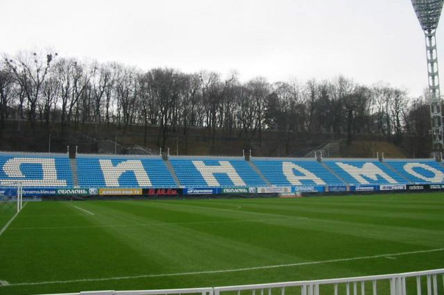 Стадион Динамо имени Лобановского