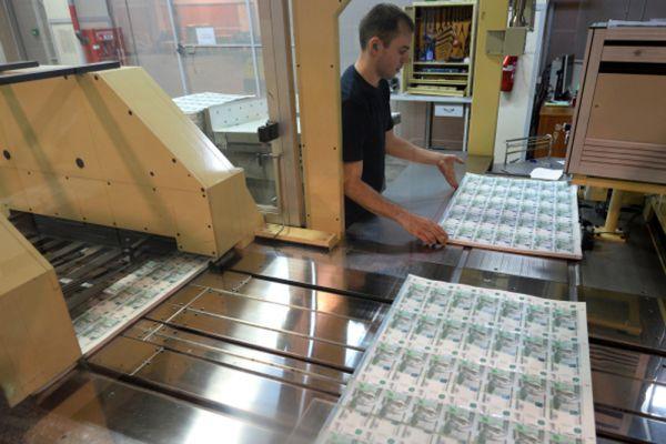 Банкноты, изготавливаемые на Пермской печатной фабрике, отвечают всем международным стандартам качества и безопасности.