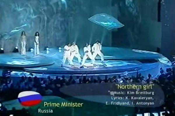 В 2002 году на песенном конкурсе выступала российская поп-группа «Премьер-министр». Исполнив песню «Northern Girl» («Девушка с севера»), квартет стал десятым.
