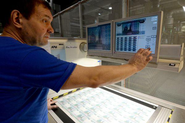 На Пермской печатной фабрике - филиале ФГУП «Гознак» работают около 2000 человек.