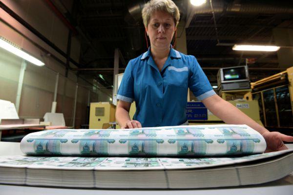 Не будет преувеличением сказать, что сотрудники Пермской печатной фабрики держат в руках миллионы.