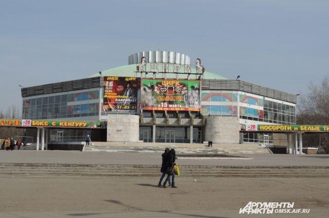 Здание цирка не ремонтировали 40 лет.
