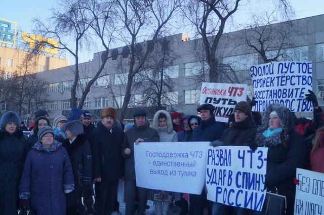 Рабочие ЧТЗ, не видевшие зарплату с прошлого года, выйдут на митинг