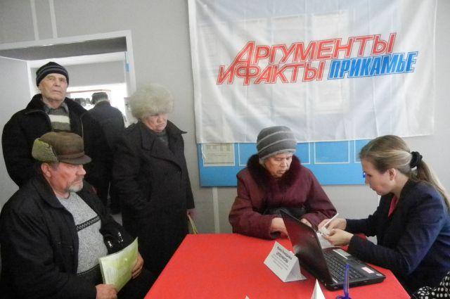 Жителей Очера волнует соблюдение социально-экономических прав, касающихся жилья, медицины и пенсии.