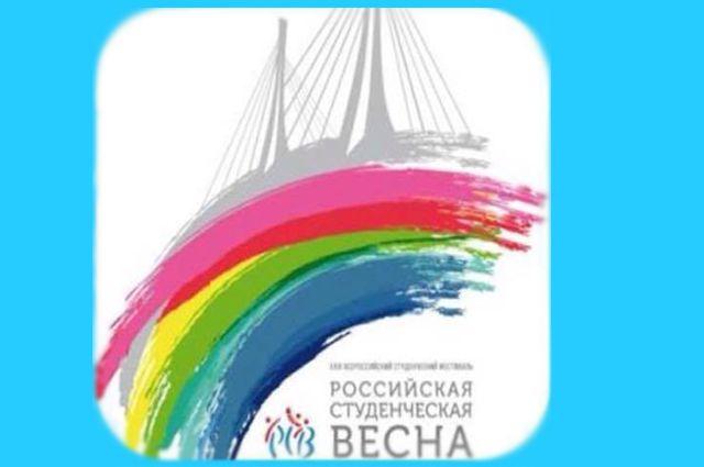 Логотип «Российской студенческой весны - 2015».