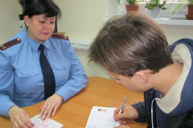 В первый день акции «Паспорт за час» документ получили 18 человек.