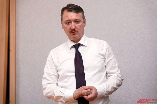 Игорь Стрелков.