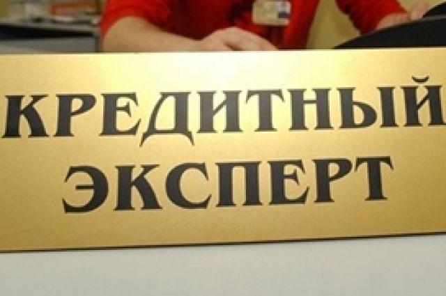 Краснодар займы частные расписка