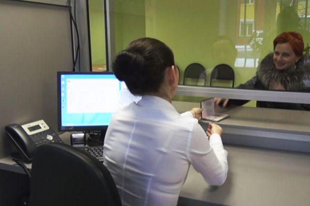 МФЦ работают по принципу «одного окна».