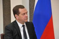 Возглавил комиссию по развитию Калининградской области Дмитрий Медведев.