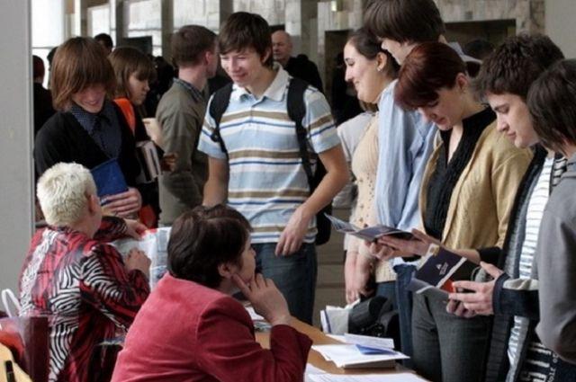 центр занятости населения калининград рабрта юристом Советы Выбор