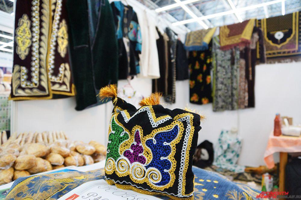 В Перми открылся форум мусульманской культуры «Мусульманский Мир»