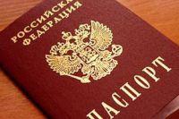 как сделать фото как на паспорт