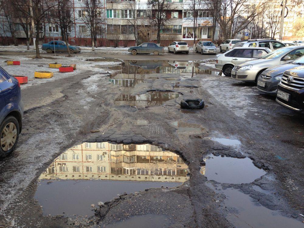 """""""Водоёмы"""" на ул. Демонтрации"""