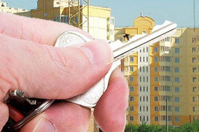 В Новосибирске установлен факт хищения 82 муниципальных квартир