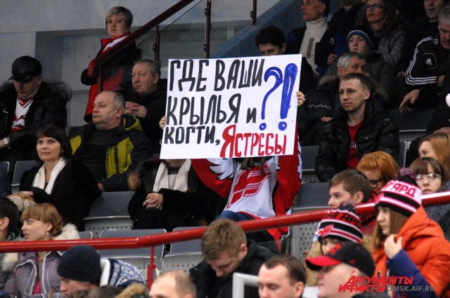 Омские хоккеисты потерпели третье поражение подряд.