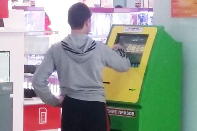 Закрыли ли игровые автоматы в волгограде казино онлайн рулетка на рубли минимум 1 руб