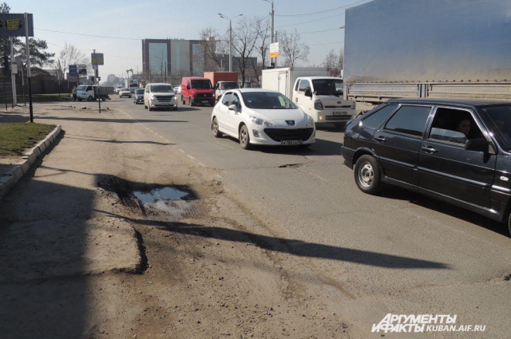 Обочина на улице Уральской.