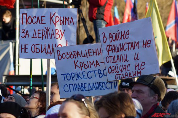 Напомним, год назад, 18 марта 2014 года, после референдума Крым вошел в состав России.