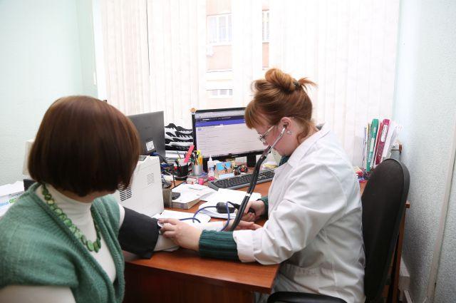 Записаться на прием к врачу через интернет временный полис