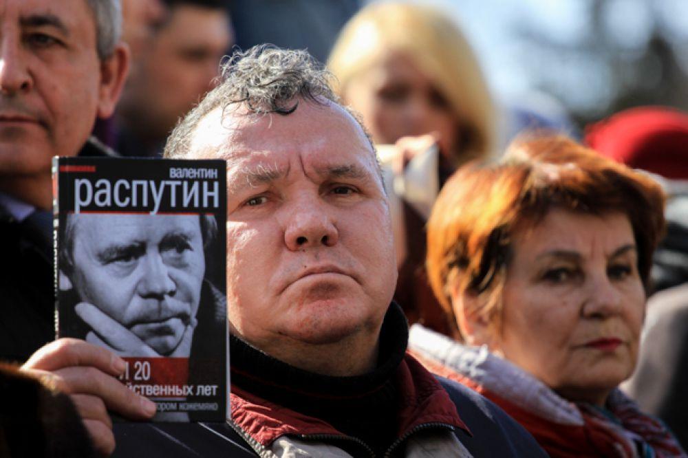 Валентин Распутин был любимейшим писателем всех жителей Восточной Сибири.