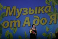 Автор: М.Садчиков-младший
