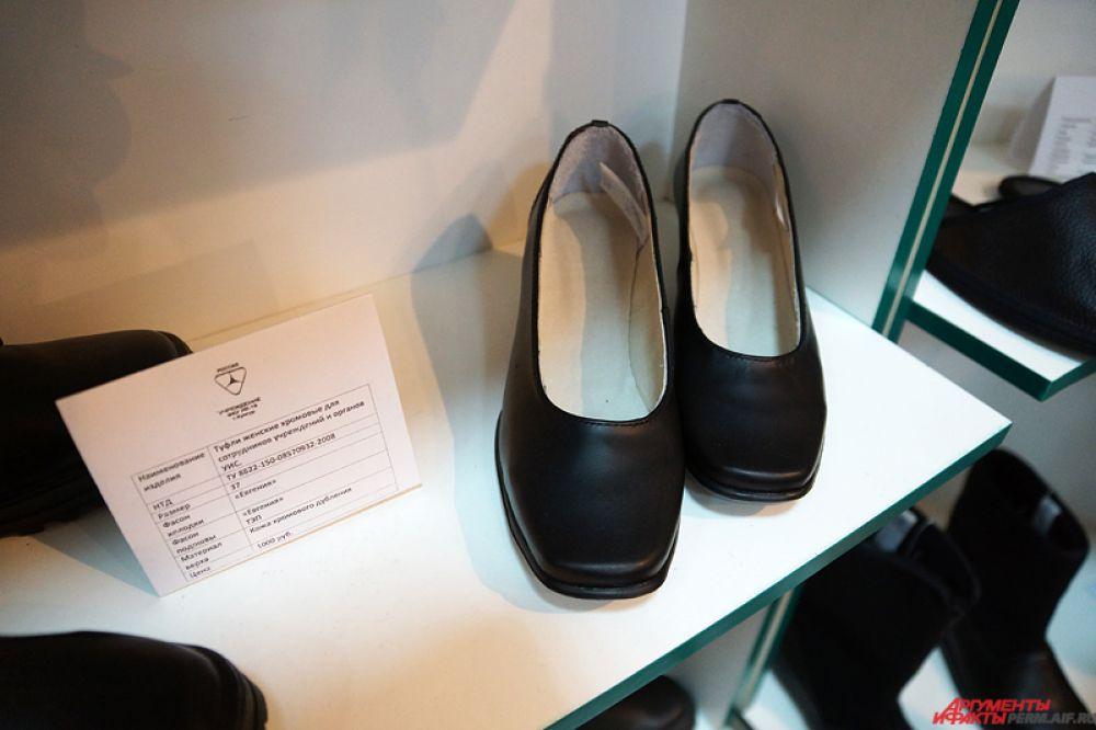 Столько же стоит и женская обувь.