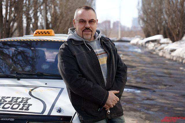 Таксист Игорь Герц.
