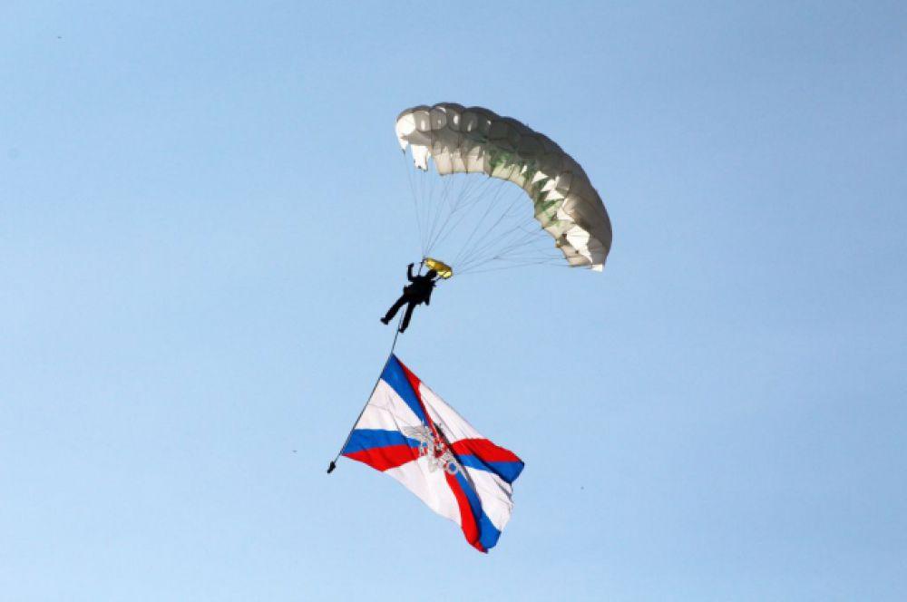 ...Вооруженных сил РФ и Военно-воздушных сил.
