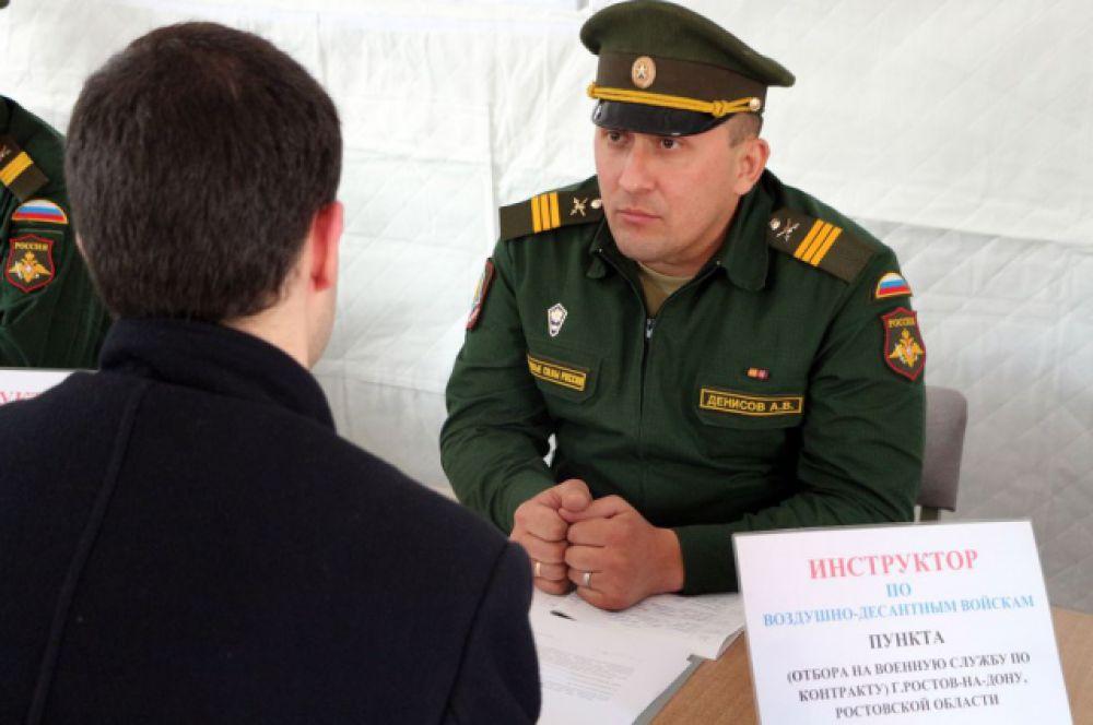 Одновременно работали мобильные пункты отбора на военную службу по контракту.