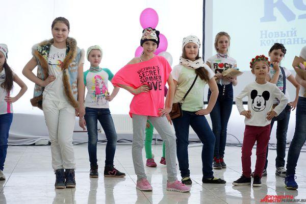 В рамках мероприятия прошло дефиле юных моделей.