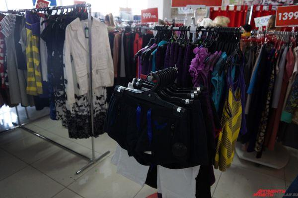 Магазины дизайнерской одежды, обуви и аксессуаров продавали остатки товаров из прошлых коллекций по низким ценам.